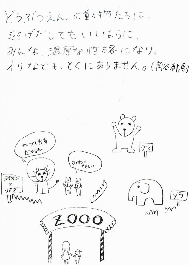 2011nawi-005
