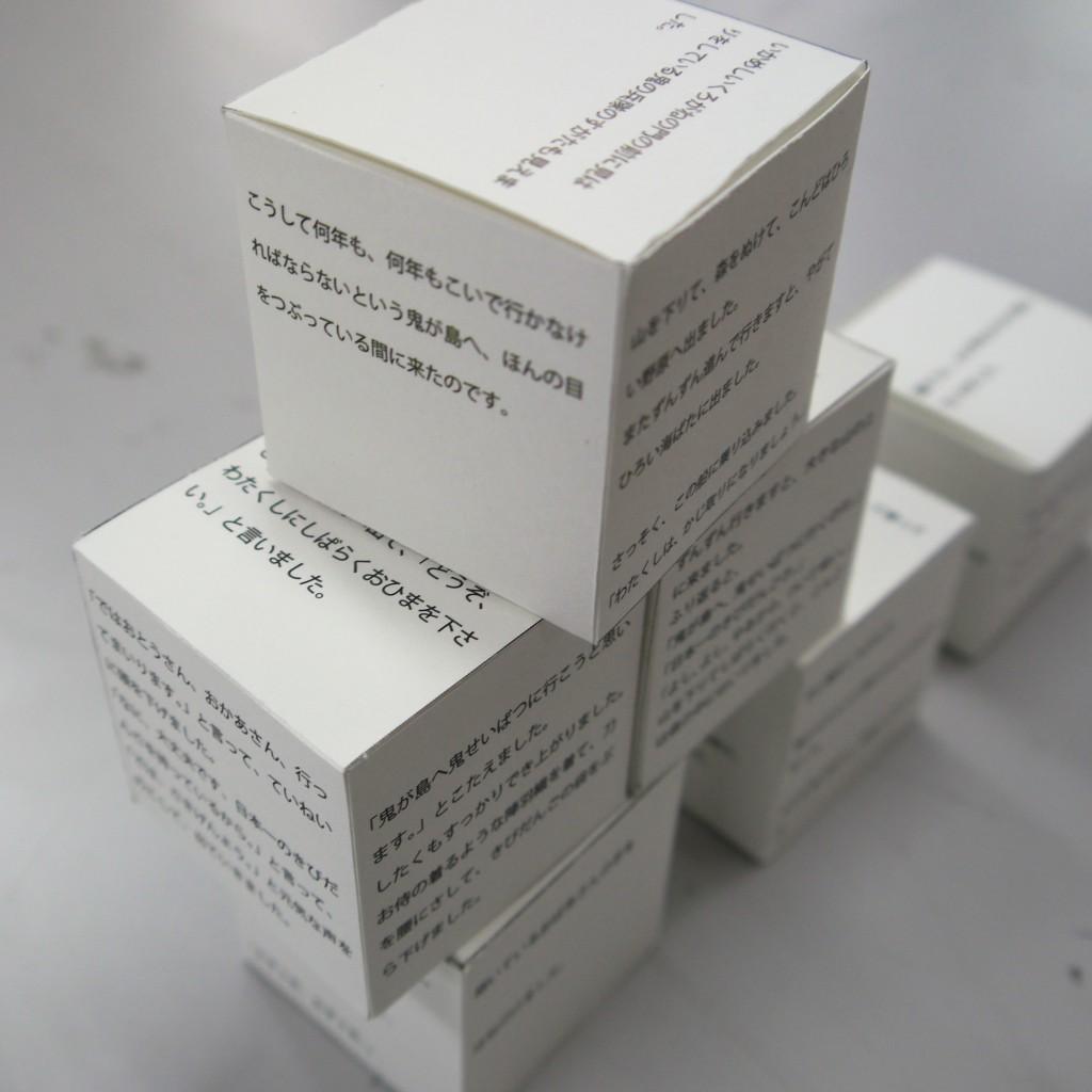 P1160312b