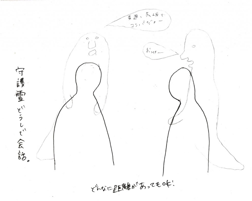 musabi09WS01_ページ_13