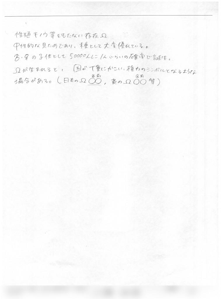 esd20140911_0027