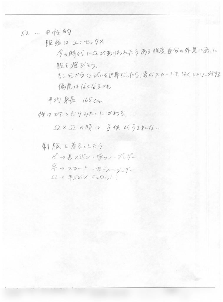 esd20140911_0041