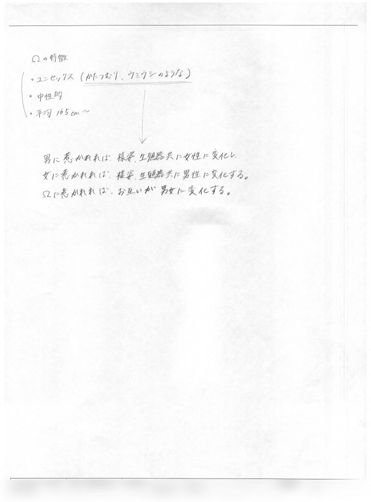 esd20140911_0052