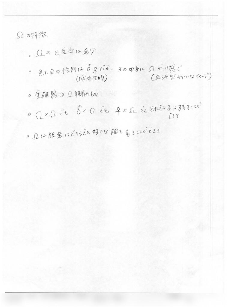 esd20140911_0058