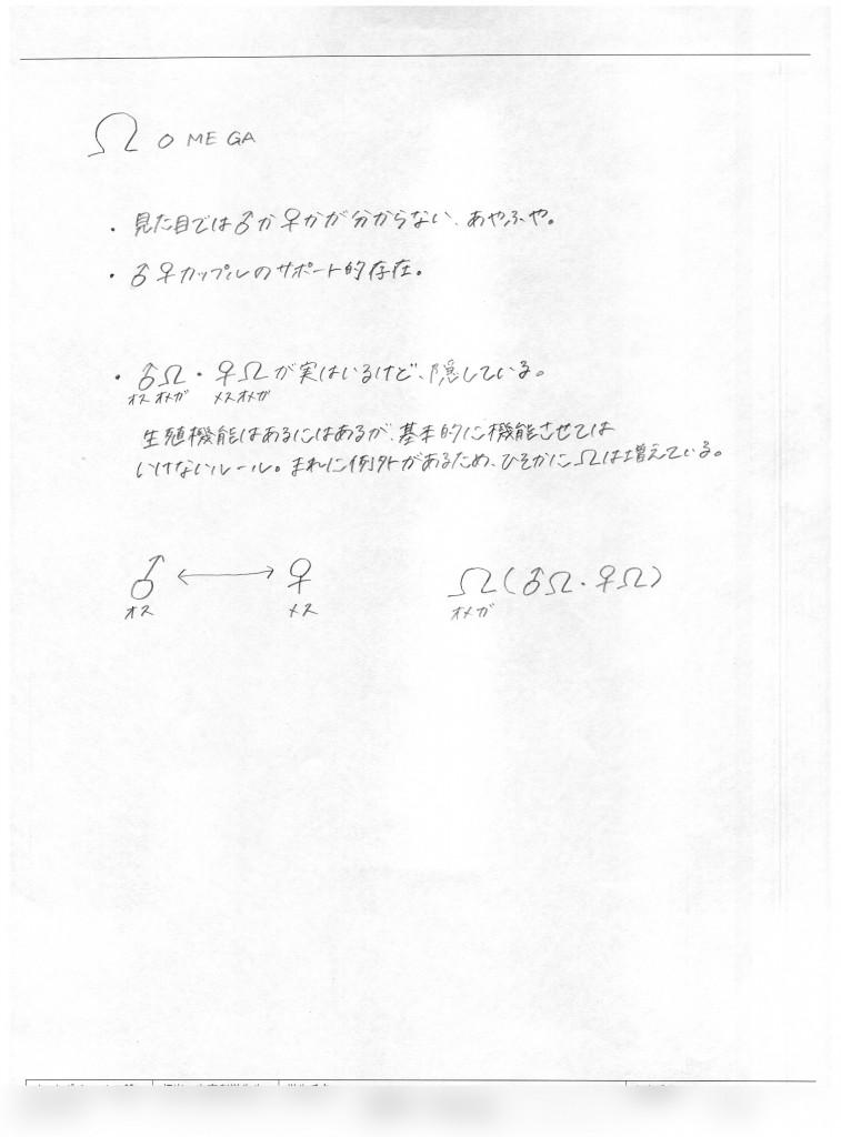 esd20140911_0067