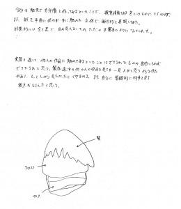 jmu15-004-note