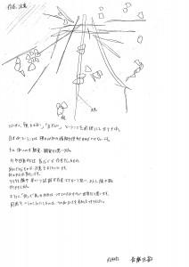 jmu15-005-note
