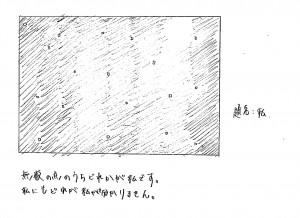 jmu15-010-note