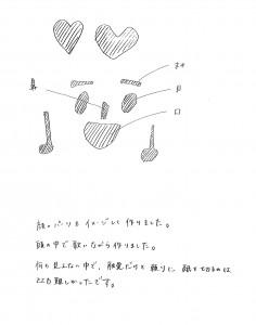 jmu15-012-note
