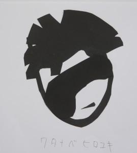 jmu15-035-1