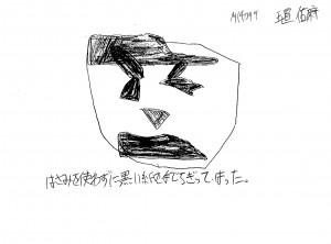 jmu15-079-note