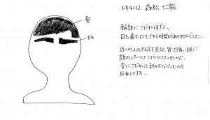 jmu15-082-note