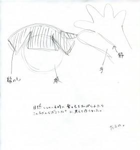 tku2015a-10k