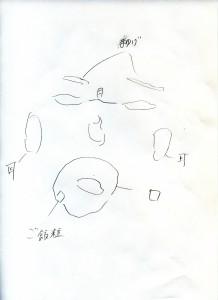 tku2015a-14k