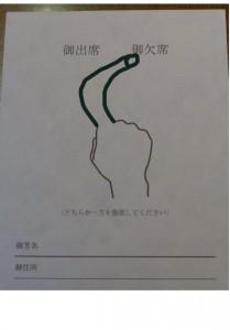 Cch-bTjWEAAucx7