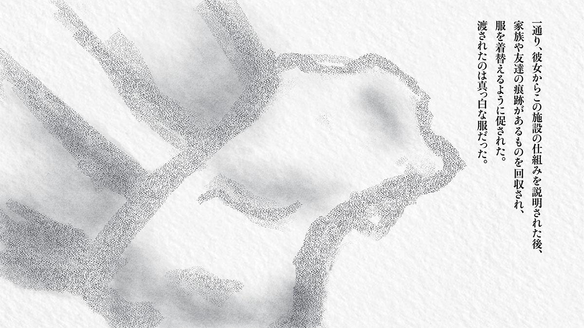 オートポ画像アートボード 5-5