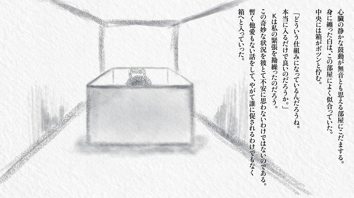 オートポ画像アートボード 9-9
