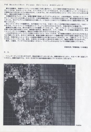 img842