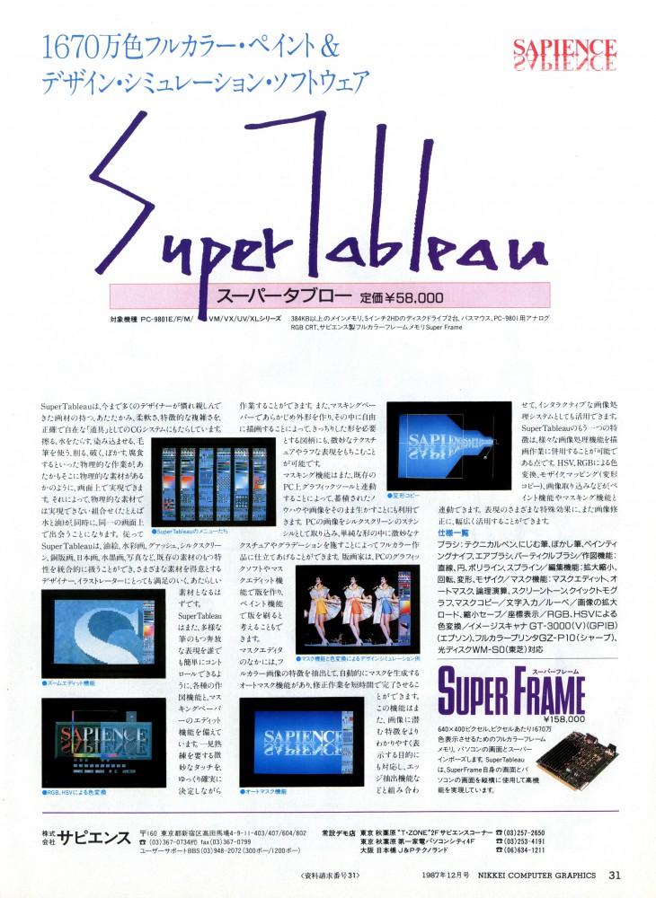 supertableau01