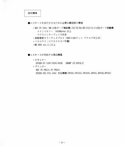 RL-img856-02