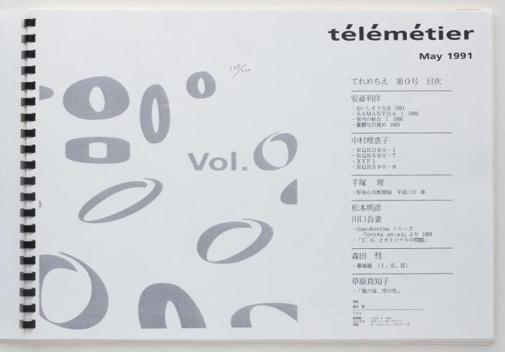 telemetier05