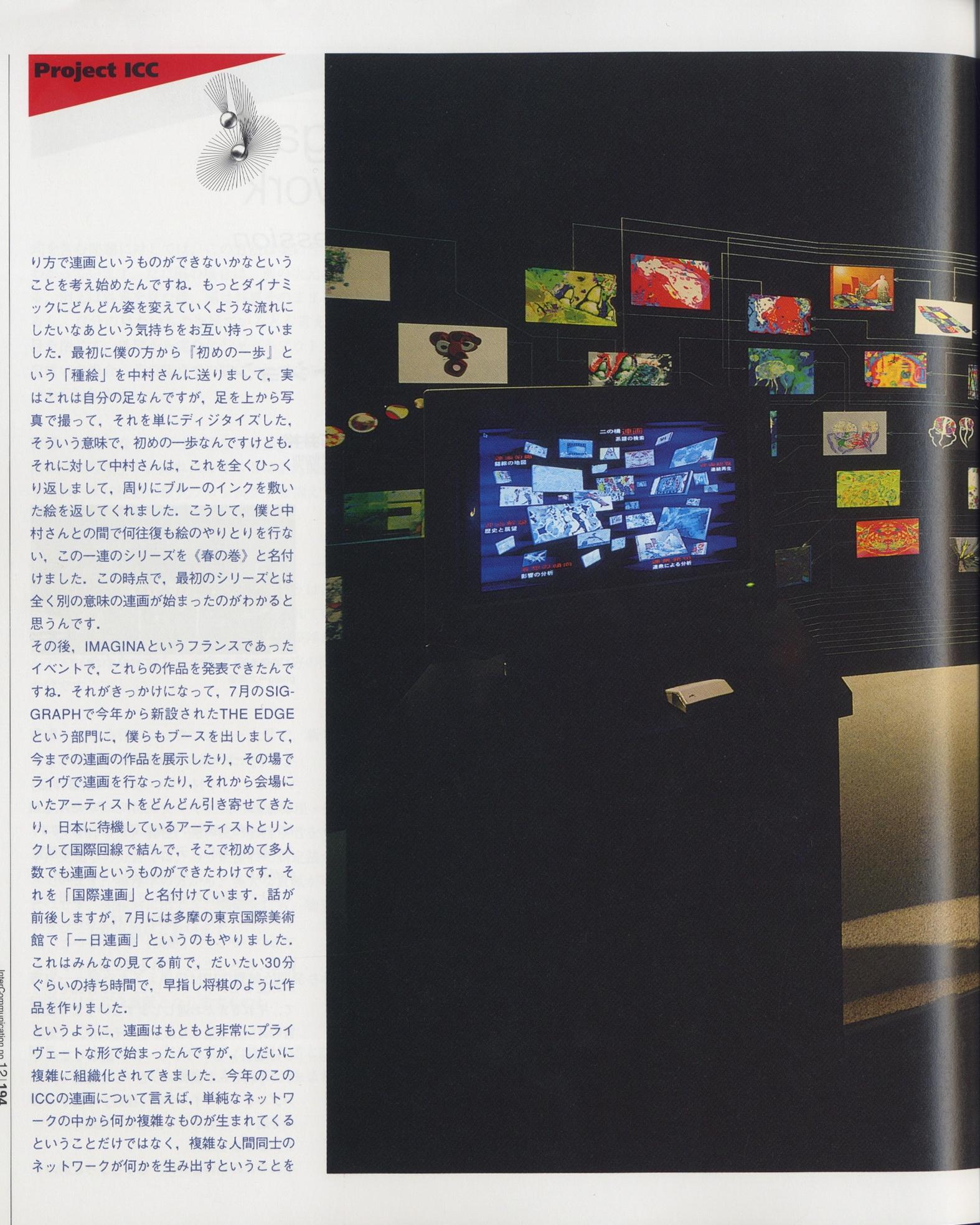 icc-rengatalk02