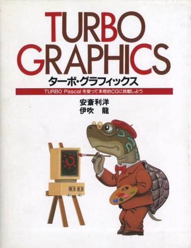turbographics